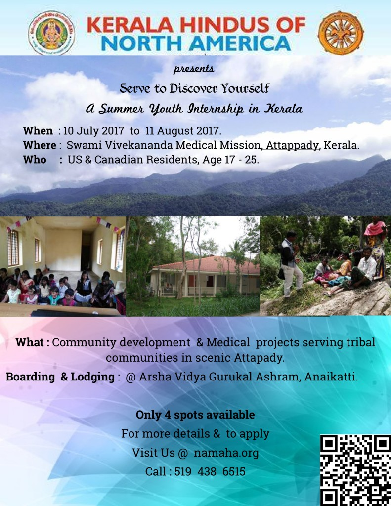 KHNA youth internship 2017 (2)